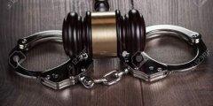Teacher Arrested for Defiling a Learner
