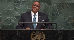 Analysts Hail Mutharika's Decision to Attend UNGA