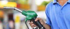 COVID19-MERA Cuts Fuel Prices Reacting to Global Reduction