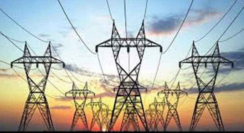 Power generation has moved up from about 190 Megawatts to about 250 Megawatts